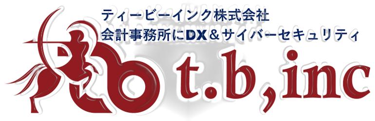 t.b,inc 株式会社
